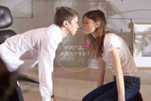何割の大学生が初デート・初キス・初体験を済ませてるの?