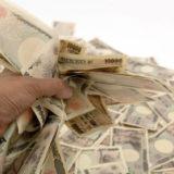大学生が大金を稼ぐ方法