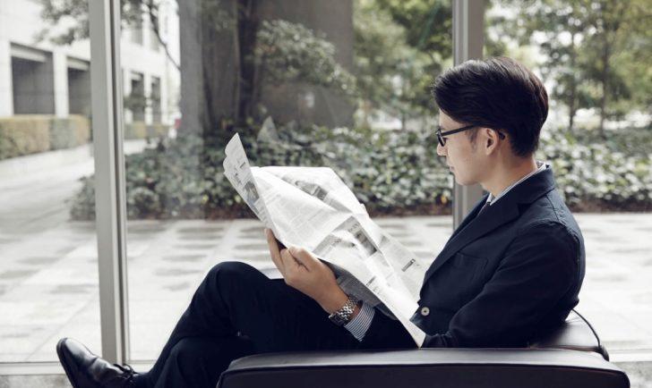 大学生は就活に有利?新聞を購読する7つのメリットと不要論