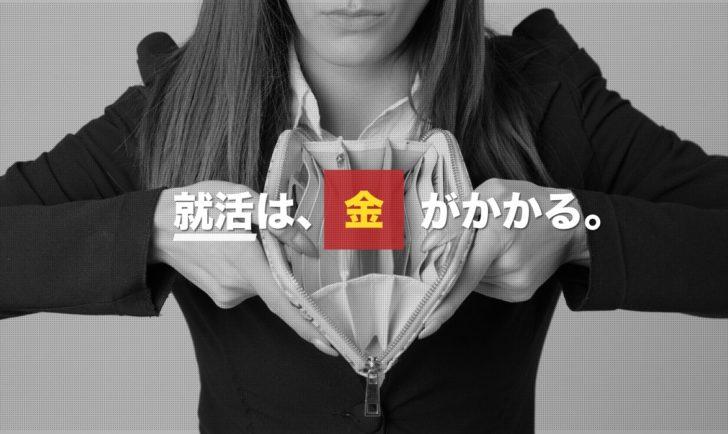 20万円超え!?