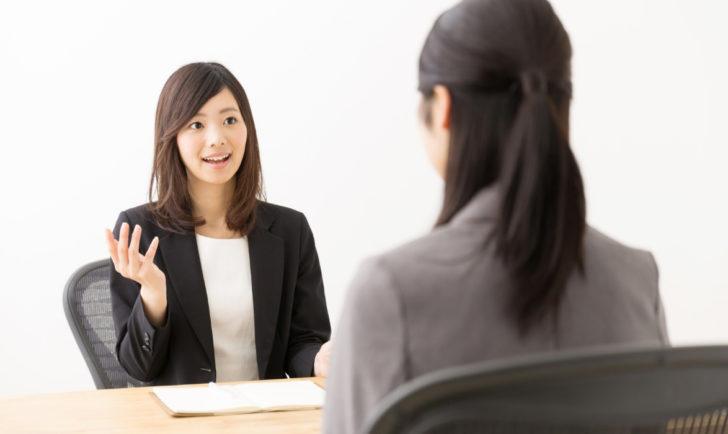 キャリアセンターとは?|就活生の活用状況とメリット・デメリット