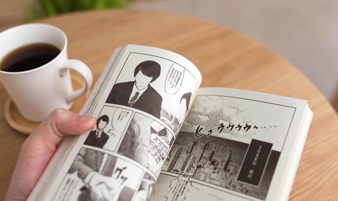 もう読んだ?女子大学生のおすすめ漫画ランキングTOP30