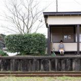 地方学生が上京就活して内定を獲得するコツ