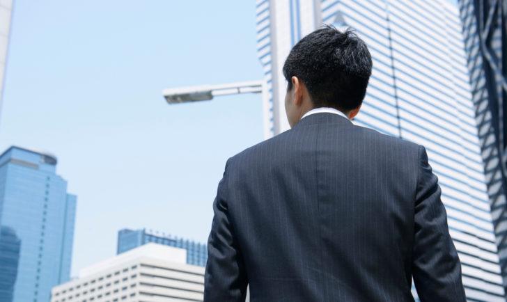 地方学生が東京で就活する上で注意すべきこと