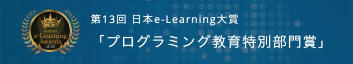 現役のエンジニアがプログラミング学習を徹底サポート