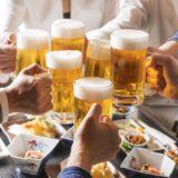 【知らないと損】大学生が飲み会に参加するメリット・デメリット
