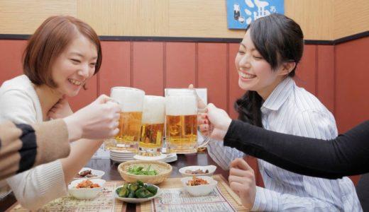 【飲酒の危険】飲み会で酔っ払うと脳や身体に何が起きるのか?